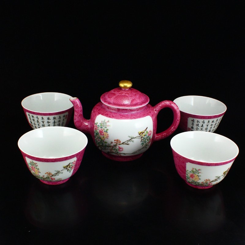 A Set Gilt Gold Rouge Red Glaze Porcelain Teapot & Cups