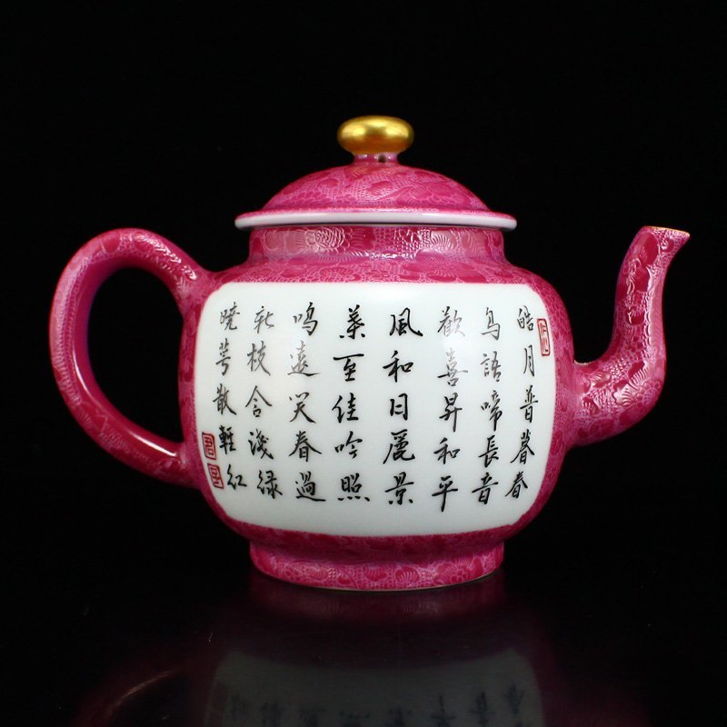A Set Gilt Gold Rouge Red Glaze Porcelain Teapot & Cups - 5