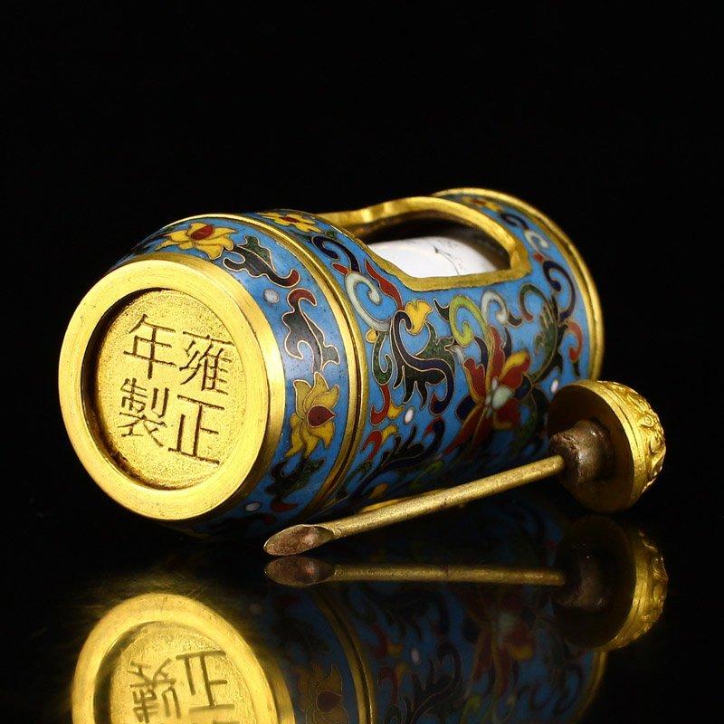 Gilt Gold Red Copper Cloisonne Turn Heart Snuff Bottle - 6