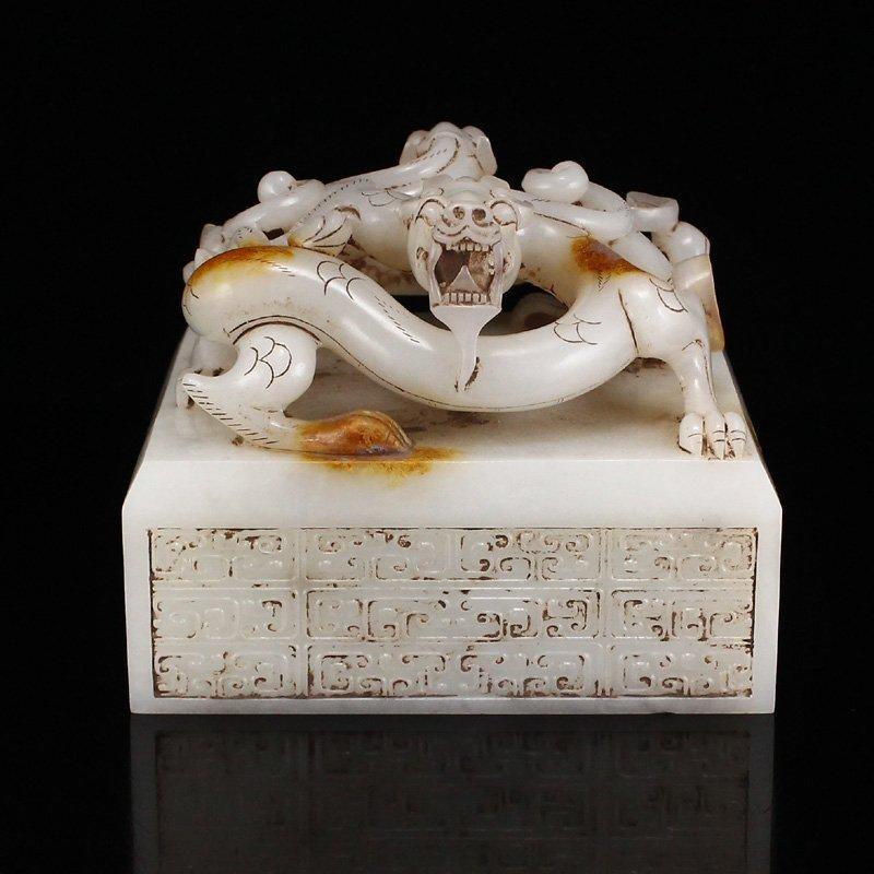 Vintage Chinese Hetian Jade Chi Dragon Seal