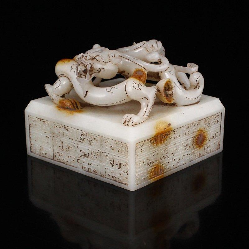 Vintage Chinese Hetian Jade Chi Dragon Seal - 2