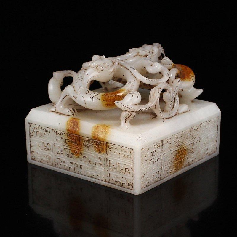 Vintage Chinese Hetian Jade Chi Dragon Seal - 3