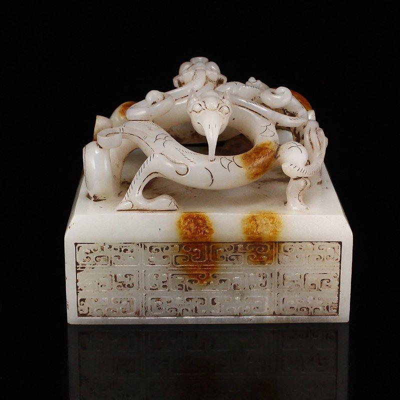 Vintage Chinese Hetian Jade Chi Dragon Seal - 4