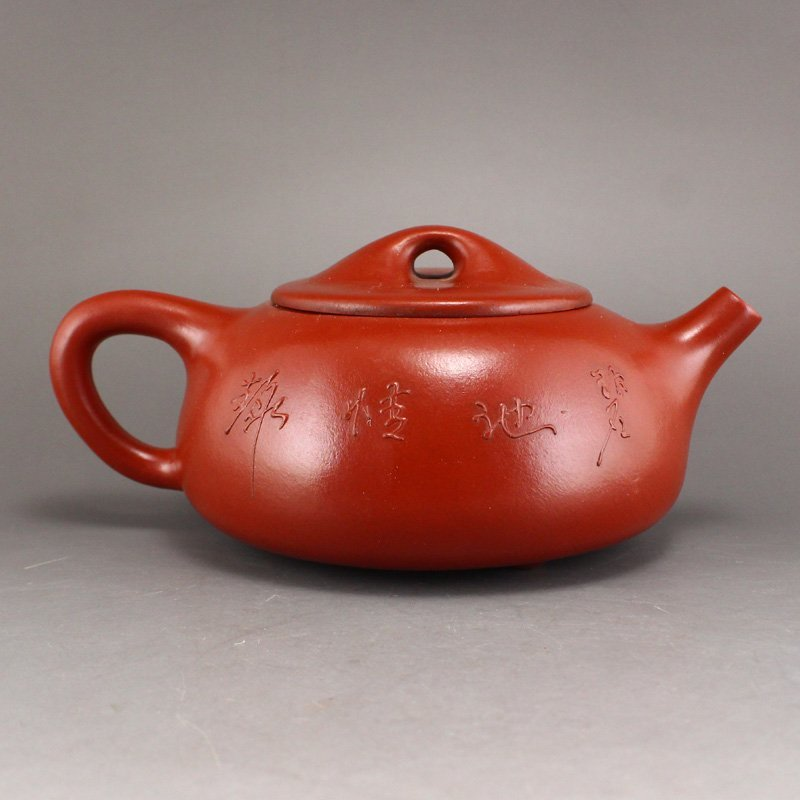 Chinese Yixing Zisha Clay Teapot w Artist Signed - 4
