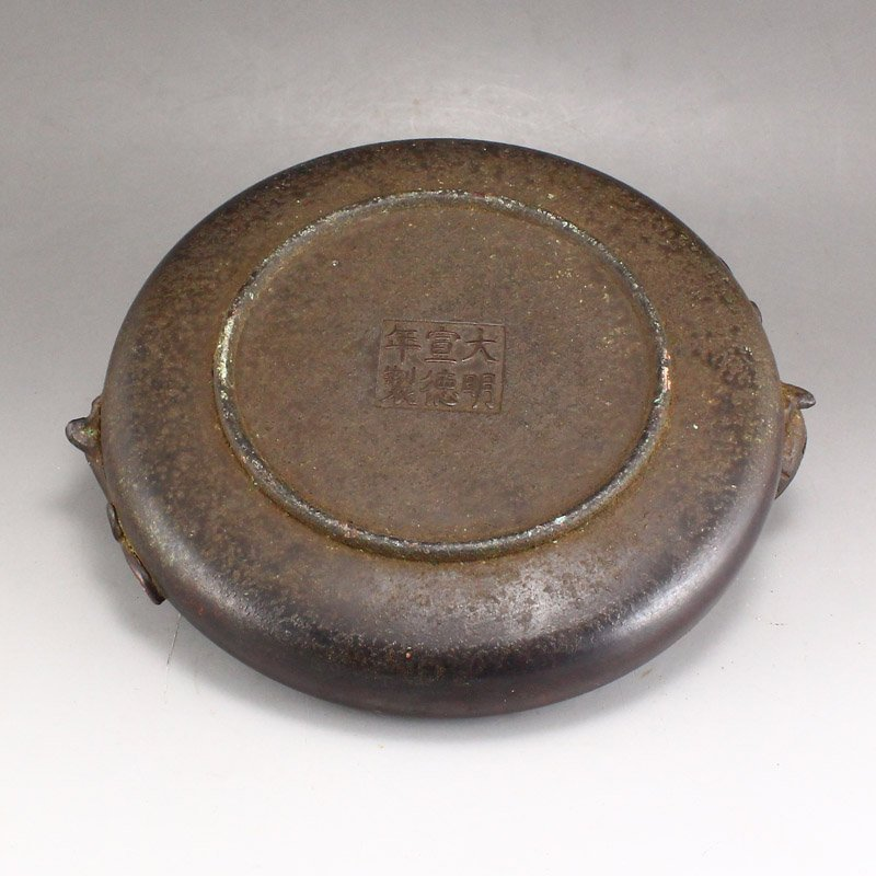 Chinese Ming Dy Red Copper Chi Dragon Brush Washer - 6