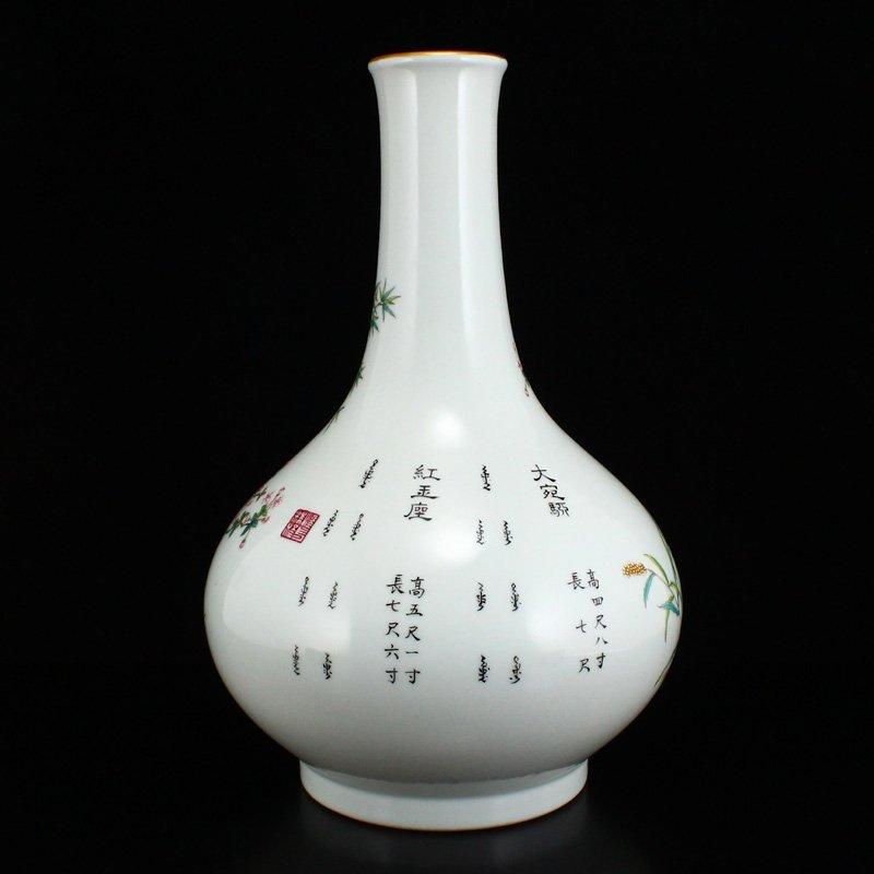 Set Gilt Edge Famille Rose Porcelain Eight Horses Vase - 5