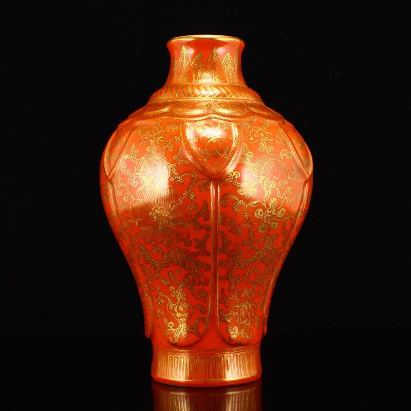 Gilt Gold Iron Red Glaze Porcelain Vase w Qianlong Mark