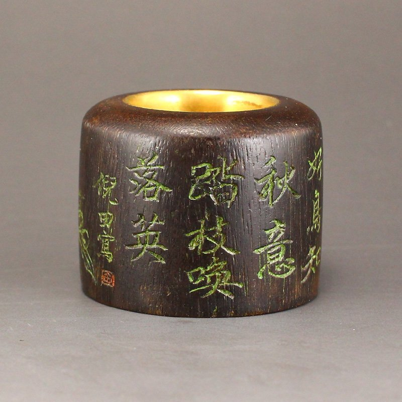 Qing Dy Chenxiang Wood Thumb Ring With Gold Ornament