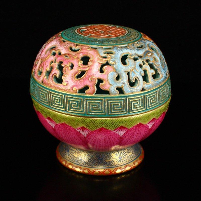 Gilt Edge Famille Rose Porcelain Incense Burner