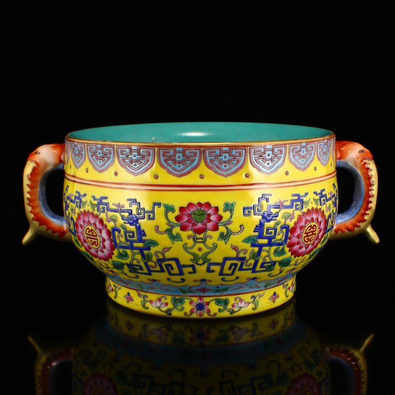 Yellow Ground Famille Rose Porcelain Double Ears Bowl