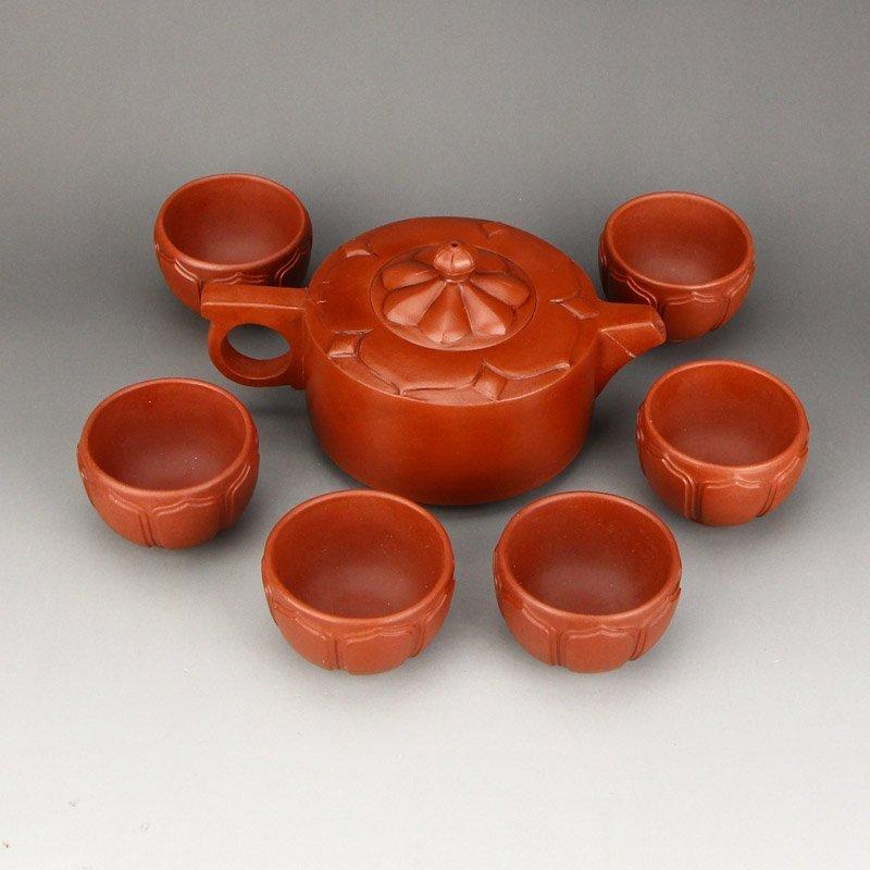 A Set Chinese Yixing Zisha Clay Teapot & Cups