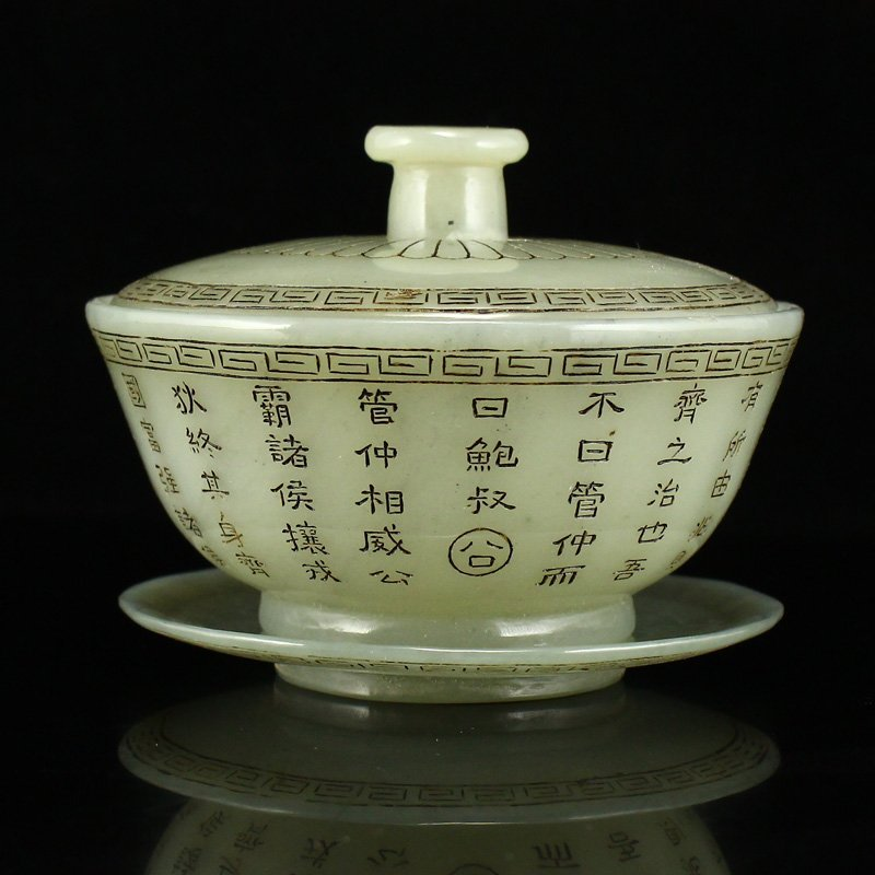 Chinese Qing Dyasty Hetian Jade Poetic Prose Teabowl