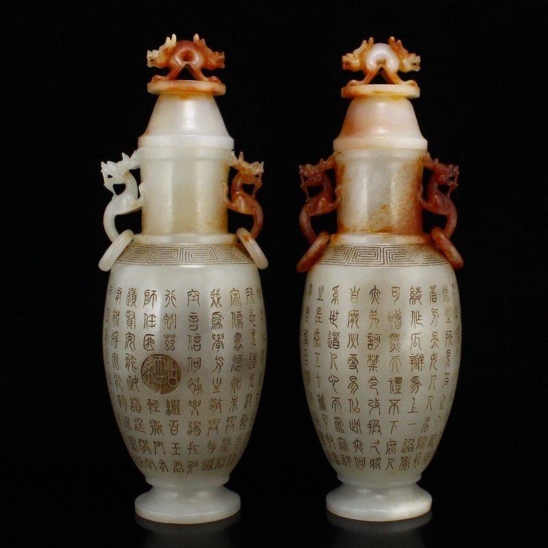 Pair Superb Qing Dy Hetian Jade Double Rings Vases