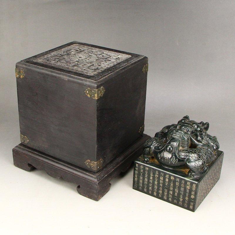 Vintage Deep Green Hetian Jade Lucky Dragon Seal w Box