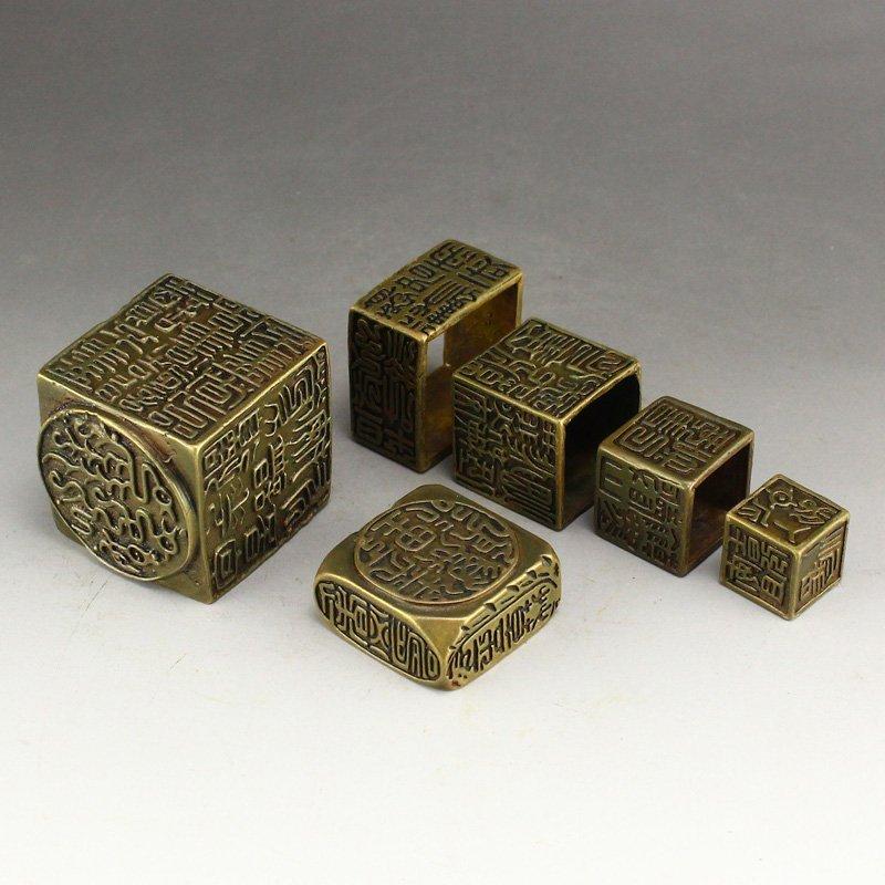 A Set Vintage Chinese Bronze Seals