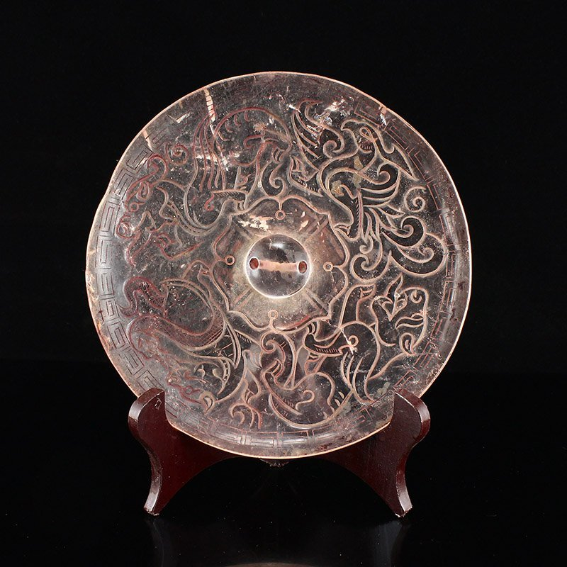 Vintage Chinese Pink Crystal Divine Beasts Mirror