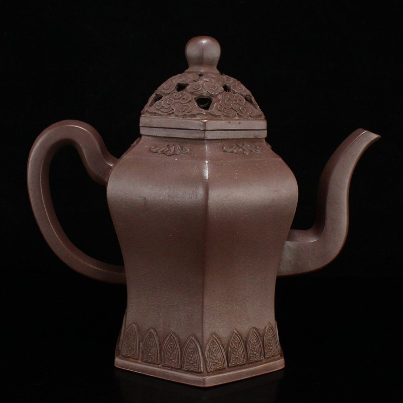 Vintage Yixing Zisha Clay Teapot w Artist Signed