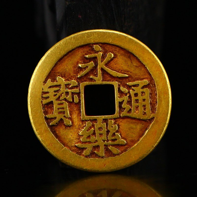 Chinese Ming Dynasty Gold Coin - Yong Le Tong Bao