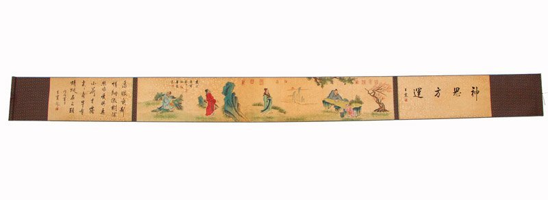 Chinese Watercolour on Xuan Paper Figures Painting