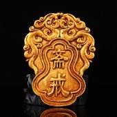 Vintage Gilt Gold Red Copper Sacrifice Pendant