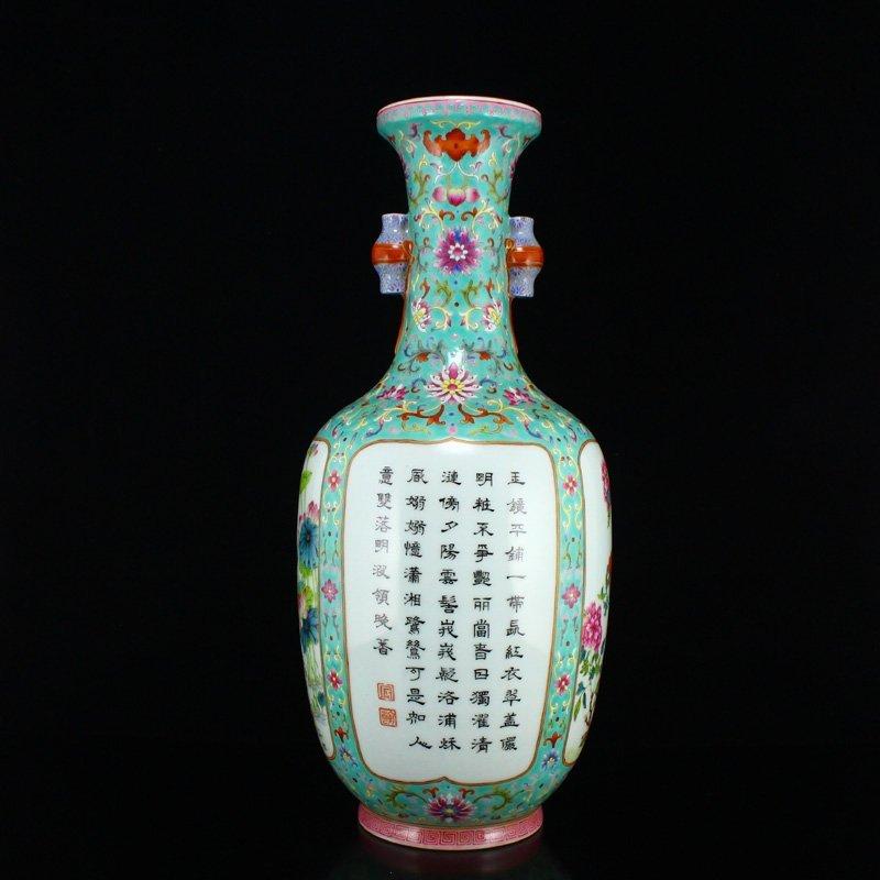 Famille Rose Double Ears Poetic Prose Porcelain Vase
