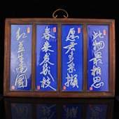Vintage Chinese Poetic Prose Porcelain Wall Hanging