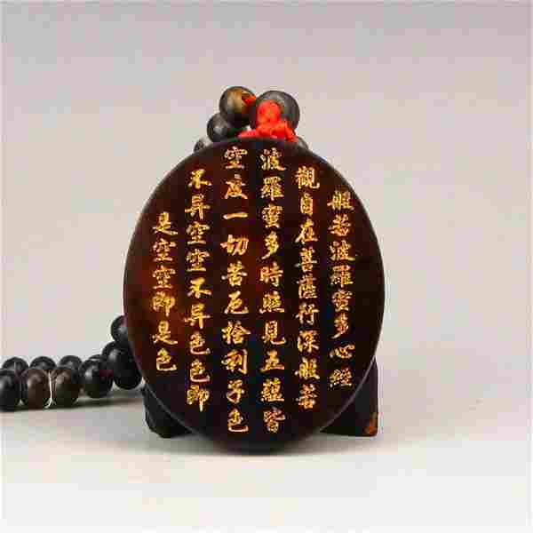 Vintage Chinese Ox Horn Buddhism Sutra Pendant