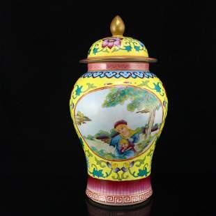 Qing Dy Gilt Gold Yellow Ground Enamel Porcelain Pot