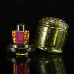 Vintage Gilt Gold Enamel Peking Glass Thumb Ring
