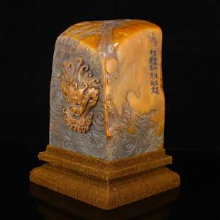 Superb Qing Dy Tianhuang Stone Lucky Dragon Seal