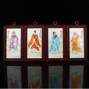 Chinese Famous Four Sages Porcelain Plate Painting