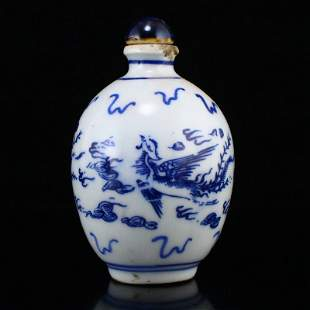 Vintage Chinese Phoenix Design Porcelain Snuff Bottle