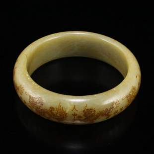 62 MM Vintage Hetian Jade Dragon Design Bracelet