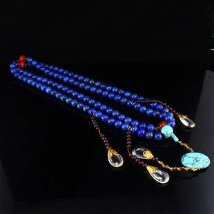 Lapis Lazuli & Red Agate Beads Court Officials Necklace