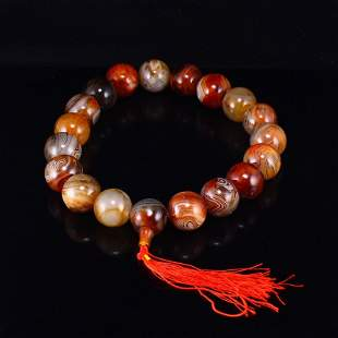 Beautiful Chinese Agate Beads Bracelet w Certificate
