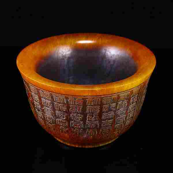 Vintage Chinese Ox Horn Carved Buddhism Heart Sutra Cup