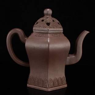 Vintage Yixing Zisha Clay Teapot w Artist Signed