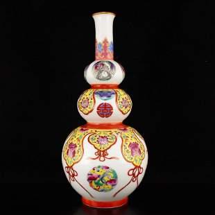 Gilt Edge Famille Rose Gourd Shape Porcelain Vase