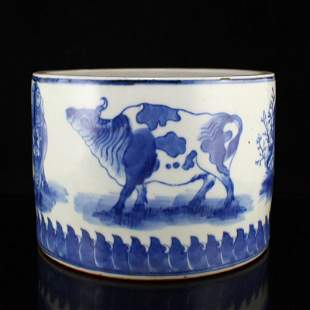 Blue And White Porcelain Five Oxen Design Brush Washer