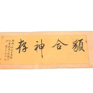 Chinese Ink On Xuan Paper Calligraphy Painting w Box