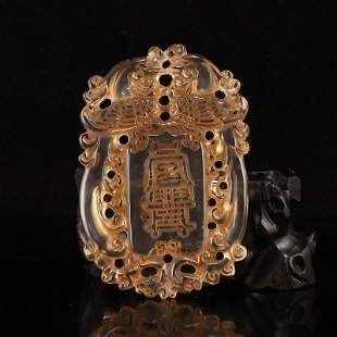 Vintage Chinese Crystal Double Phoenix Pendant