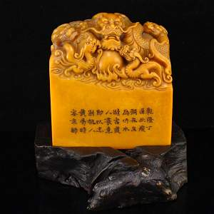 Chinese Qing Dy Tianhuang Stone Five Dragon Seal Statue