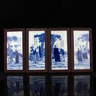 Set Chinese Blue And White Porcelain Plaque Painting