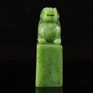 Natural Green Hetian Jade Divine Beast Seal