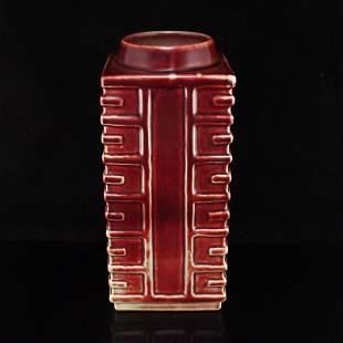 Vintage Chinese Red Glaze Square Porcelain Vase