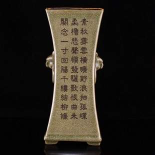 Chinese Inlaying Copper Edge Ru Kiln Porcelain Vase