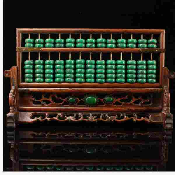 Qing Zitan Wood & Green Jade & Turquoise Beads Abacus