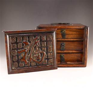 Vintage Chinese Zitan Wood Three Layers Mahjong Box