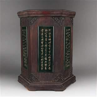 Old Zitan Wood Inlay Hetian Jade Poetic Prose Brush Pot