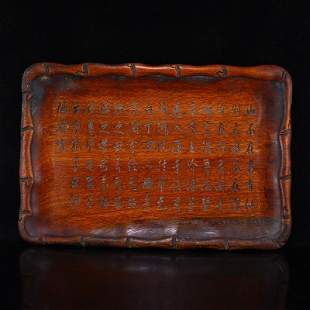 Vintage Chinese Zitan Wood Poetic Prose Tea Tray